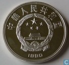 "China 10 yuan 1990 (PROOF) ""Barcelona 1992 - 25th Summer Olympic Games - Platform diver"""