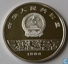 "China 10 yuan 1984 (PROOF) ""Los Angeles 1984 - 23rd Summer Olympic Games - Speed skating"""