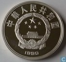 "China 10 yuan 1990 (PROOF) ""Barcelona 1992 - 25th Summer Olympic Games - Woman high jumper"""