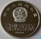 "China 10 Yuan 1984 (PROOF) ""Los Angeles 1984 - 23rd Summer Olympic Games - Volleybal"""