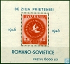 Romania-USSR Friendship