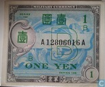 Japon 1 Yen Allied Military Currency
