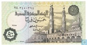 Egypt 50 Piastres 1995, 24th July