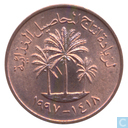 "United Arab Emirates 1 fils 1997 (year 1418) ""F.A.O."""