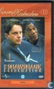 DVD / Video / Blu-ray - DVD - The Shawshank Redemption
