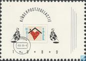Children's stamps (B-card)