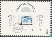 Children's stamps (C-card)