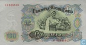 Billets de banque - Bulgarian National Bank - Leva Bulgarie 100