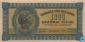 Greece 1000 Drachmas