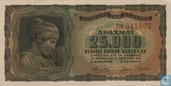 Greek 25000 Drachmas