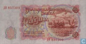 Billets de banque - Bulgarie - 1951 Issue - Bulgarie 10 Leva 1951