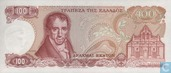 Banknotes - Bank of Greece - Greece 100 Drachmas