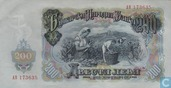 Billets de banque - Bulgarian National Bank - Leva la Bulgarie 200
