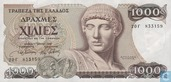 Billets de banque - Bank of Greece - Grèce 1 mille drachmes