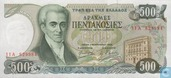 Billets de banque - Bank of Greece - Grèce 500 drachmes