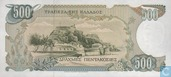Bankbiljetten - Bank of Greece - Griekenland 500 Drachmen