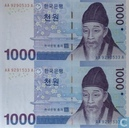 1,000 Won South Korea uncut