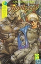 Appleseed 4.4