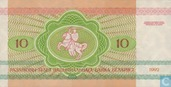 Banknoten  - Belarus National Bank - Belarus 10 Rubel