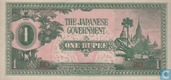 Bankbiljetten - Birma - 1942-1944 ND 'The Japanese Government' Issue - Birma 1 Rupee ND (1942)
