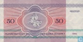 Banknoten  - Belarus National Bank - Belarus 50 Rubel