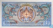 Banknotes - Bhutan - 1985-1992 ND Issue - Bhutan 1 Ngultrum ND (1986) P12a1