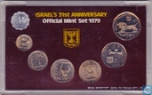 Israel mint set 1979 (year 5739 - hard plastic case)