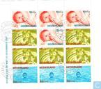 Children Stamps (Block PM2)