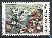 Children Stamps (PM1)