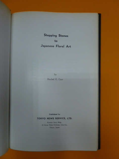 Japan Lot With 2 Books About Japanese Flower Symbolism And Floral