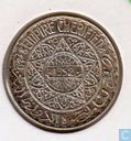 Morocco 5 francs 1933 (year 1352)