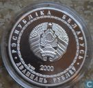 "Belarus 20 rubles 2000 (PROOF) ""Olympic Games - Discus"""