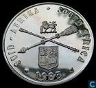 "South Africa 1 rand 1985 (PROOF) ""75th Anniversary of Parliament"""