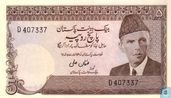 Pakistan 5 Rupees (P28a1) ND (1976)