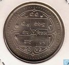 "Nepal 5 rupees 1986 ( jaar 2043) "" F.A.O.-World Food Day"