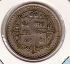 "Nepal 5 rupees 1990 ( Jaar 2047) ""F.A.O.World Food Day"""