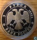 "Russia 3 rubles 1993 (PROOF)""Olympics-Soccer"""