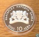 "Bulgaria 10 leva 2000 (PROOF) ""Weightlifter"""