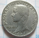 Hungary 5 fillér 1956