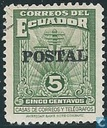 """Most valuable item - Surcharge stamp with imprint """"POSTAL"""""""