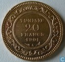 Tunisia 20 francs 1901 (year 1319)