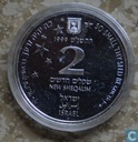 "Israel 2 new Sheqalim 1999 (year 5759 PROOF)""Stars over the holy land"""