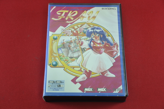 Fray in Magical Adventure MSX 2+ game