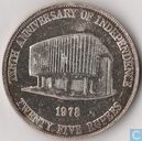 "Maurice 25 roupies 1978 ""10th Anniversary of Independence"""