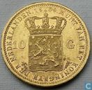 Netherlands 10 gulden 1839
