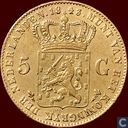 Netherlands 5 gulden 1843