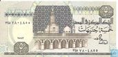 Egypt 5 pounds 1993