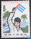 5 years Cuban revolution