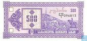 Georgië 500 (Laris) ND (1993)