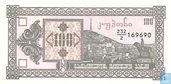 Georgië 100 (Laris) ND (1993)